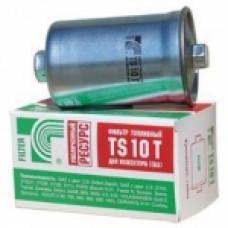 Фильтр ГАЗ топливный TS 10 Т (инжектор)
